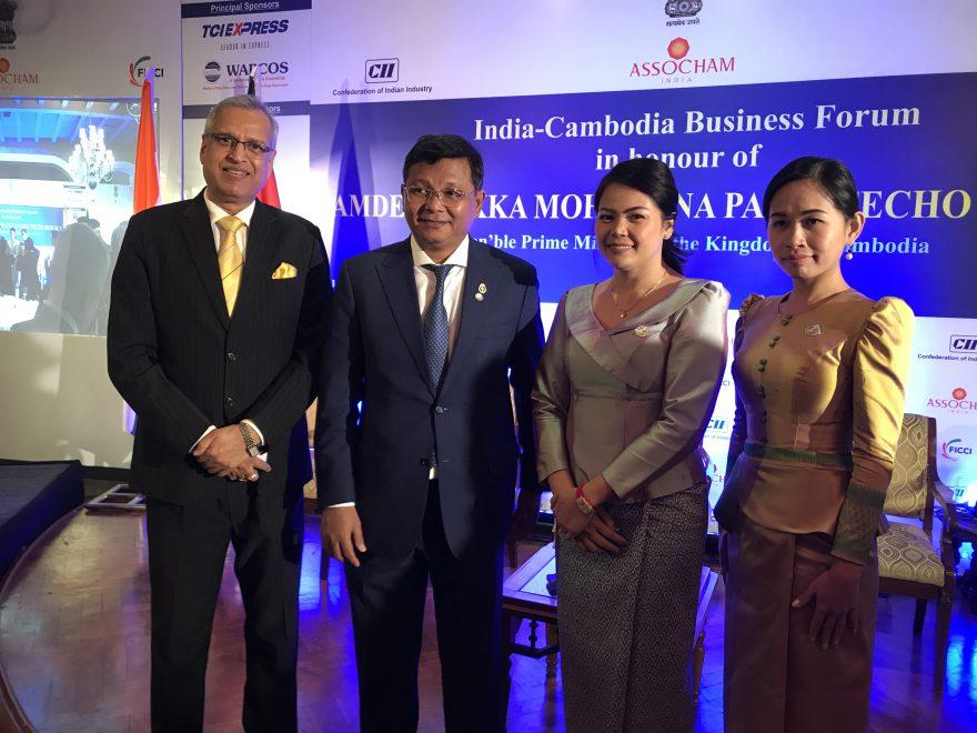 Meeting with H.E. Mr Hang Choun Narong, Hon'ble Education Minister,Kingdom of Cambodia