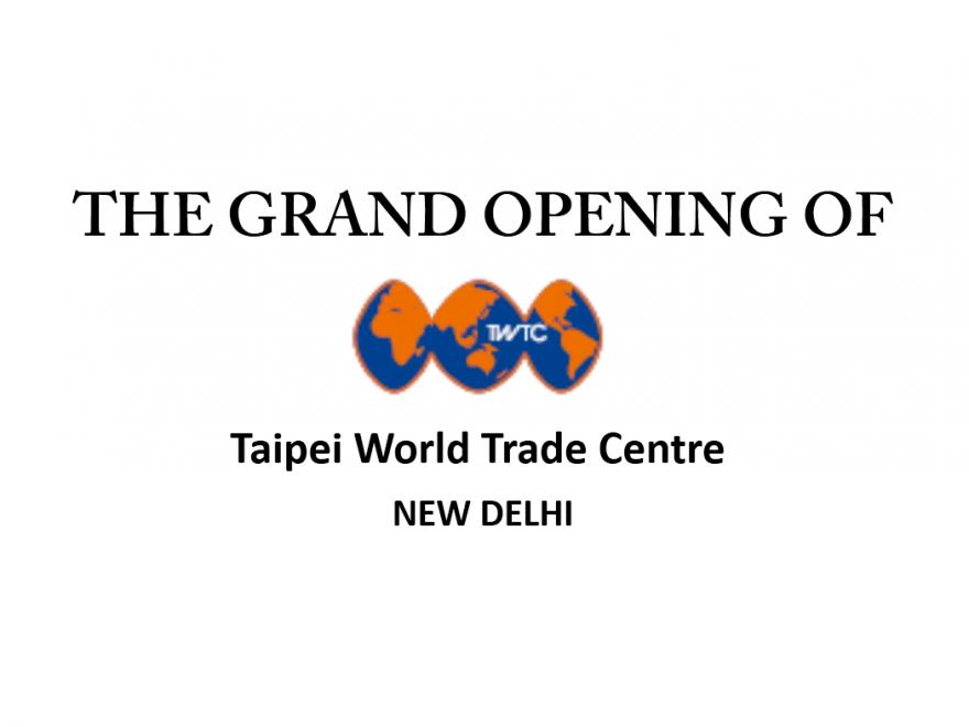 Taipei World Trade Centre